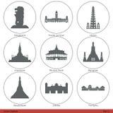 Asian Capitals (Part 2) Stock Photos