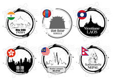 Asian capitals stamps Royalty Free Stock Images