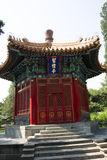 Asian China, ancient building, Zhongshan Park, Xi Li  Pavilion Royalty Free Stock Photography