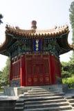 Asian China, ancient building, Zhongshan Park, Xi Li  Pavilion. Asian Chinese, Zhongshan Park, Beijing, Xi Li, pavilion, yellow glazed tile roof, hexagonal Royalty Free Stock Photography