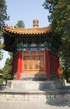Asian China, ancient building, Zhongshan Park, Xi Li  Pavilion. Asian Chinese, Zhongshan Park, Beijing, Xi Li, pavilion, yellow glazed tile roof, hexagonal Royalty Free Stock Photo