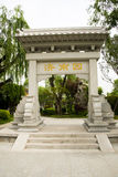 Asian China, antique buildings, decorated archway Royalty Free Stock Photos