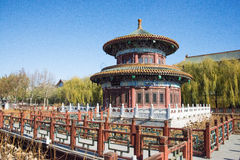 Asian China, Beijing, antique buildings, the best in all the land of city Stock Photos
