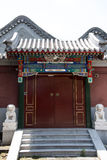 Asian China, Beijing, antique buildings, the gatehouse tower Royalty Free Stock Photography