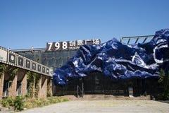 Asian China, Beijing, 798 Art district,DAD�Dashanzi Art District Royalty Free Stock Photography