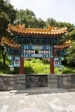 Asian China, Beijing Beihai Park, the ancient buil Royalty Free Stock Image