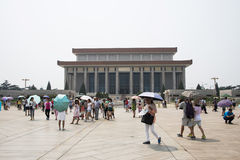 Asian China, Beijing,Chairman Mao Zedong Memorial Hall Royalty Free Stock Photo