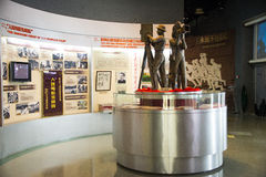 Asian China, Beijing, China National Film Museum�Indoor exhibition hall, Royalty Free Stock Photography