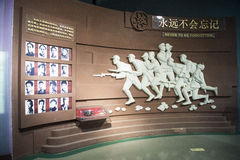 Asian China, Beijing, China National Film Museum�Indoor exhibition hall, Stock Photos