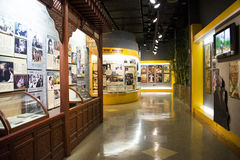 Asian China, Beijing, China National Film Museum�Indoor exhibition hall, Royalty Free Stock Images