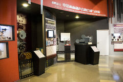 Asian China, Beijing, China National Film Museum�Indoor exhibition hall, Stock Photos