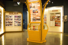 Asian China, Beijing, China National Film Museum,Indoor exhibition hall, Royalty Free Stock Images