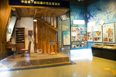 Asian China, Beijing, China National Film Museum,Indoor exhibition hall, Stock Photos