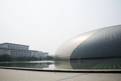 Asian China, Beijing, Chinese National Grand Theatre Royalty Free Stock Photo