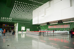 Asian China, Beijing, Chinese science and Technology Museum�Indoor exhibition hall, science and technology, Stock Image