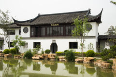 Asian China Beijing Garden Expo Garden, antique bu Royalty Free Stock Photo