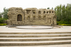 Asian China Beijing Garden Expo Garden, Xinjiang v Royalty Free Stock Image