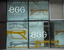 Asian China, Beijing, glasses shop, store decoration Stock Photography