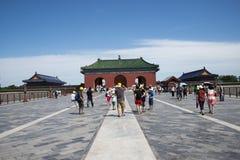 Asian China, Beijing, historic building, Tiantan, Danbi Bridge Royalty Free Stock Image