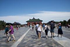 Asian China, Beijing, historic building, Tiantan, Danbi Bridge Royalty Free Stock Photos