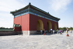Asian China, Beijing, historic building, Tiantan, qinian the door, the hall of Heavenly Emperor Royalty Free Stock Photos