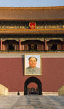 Asian China, Beijing, historic buildings, The Tian'anmen Rostrum Stock Photo