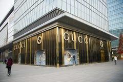 Asian China, Beijing, Huamao Shopping Center Stock Photo