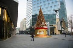 Asian China, Beijing, Huamao Shopping Center Royalty Free Stock Image