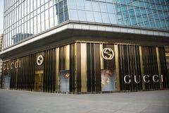 Asian China, Beijing, Huamao Shopping Center Royalty Free Stock Images
