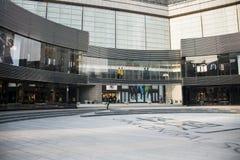 Asian China, Beijing, Huamao Shopping Center Stock Photography