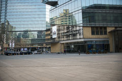 Asian China, Beijing, Huamao Shopping Center Royalty Free Stock Photo