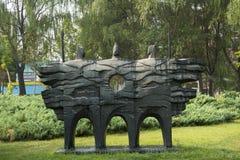 Asian China, Beijing, International Sculpture Park, the ancient capital, treasures royalty free stock photos
