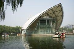 Asian China, Beijing, International Sculpture Park, modern architecture. Asian Chinese, Beijing, International Sculpture Park, is a national cultural art Royalty Free Stock Images