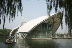 Asian China, Beijing, International Sculpture Park, modern architecture. Asian Chinese, Beijing, International Sculpture Park, is a national cultural art Royalty Free Stock Photography