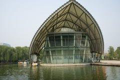 Asian China, Beijing, International Sculpture Park, modern architecture Stock Photos