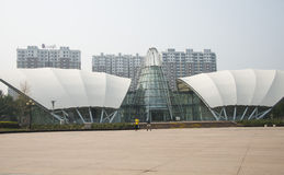 Asian China, Beijing, International Sculpture Park, modern architecture. Asian Chinese, Beijing, International Sculpture Park, is a national cultural art Royalty Free Stock Image
