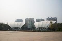 Asian China, Beijing, International Sculpture Park, modern architecture. Asian Chinese, Beijing, International Sculpture Park, is a national cultural art Royalty Free Stock Photo