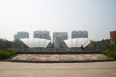 Asian China, Beijing, International Sculpture Park, modern architecture. Asian Chinese, Beijing, International Sculpture Park, is a national cultural art Royalty Free Stock Photos