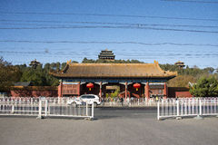 Asian China, Beijing, Jingshan Hill Park, historic buildings Stock Images