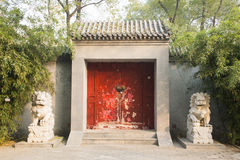 Asian China, Beijing, Linglong Park, antique buildings, the door Royalty Free Stock Photo