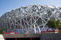Asian China, Beijing, modern architecture, the bird's nest, the National Stadium, Royalty Free Stock Photos