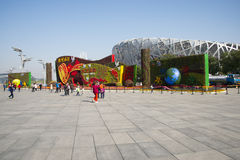 Asian China, Beijing, modern architecture, the bird's nest, the National Stadium, festival Stock Photos