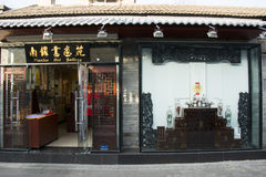 Asian China, Beijing, Nanluogu Lane commercial street, alley, Stock Images