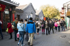 Asian China, Beijing, Nanluogu Lane commercial street, alley, Royalty Free Stock Photography