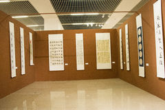 Asian China, Beijing, National Museum, indoor exhibition hall, Stock Photo