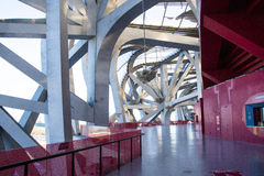 Asian China, Beijing, National Stadium, interior steel structure Royalty Free Stock Images