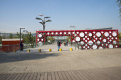 Asian China, Beijing, Olympic Park, sinking, garden, red drum Royalty Free Stock Images