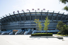 Asian China, Beijing Olympic Sports Center Stock Photography
