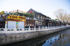 Asian China, Beijing, Shichahai, historical and cultural tourism scenic area Stock Image