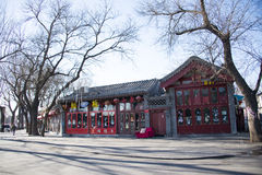 Asian China, Beijing, Shichahai, historical and cultural tourism scenic area Stock Photos